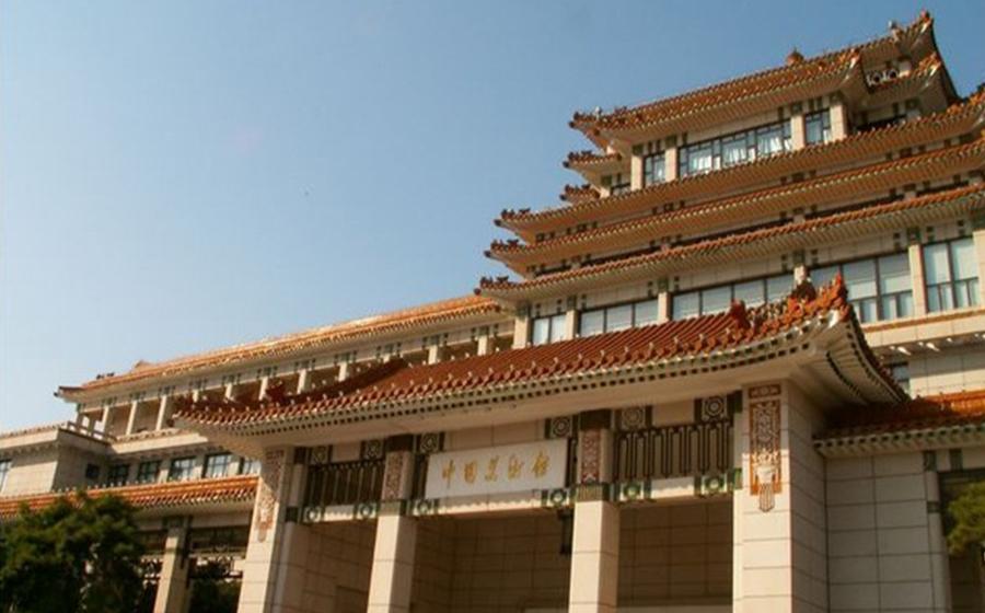 中国美术馆装饰改造工程