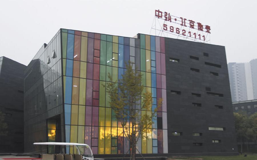 中弘国际商务花园一期工程