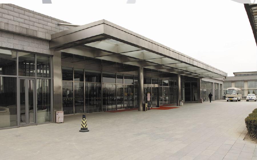 稻香湖整治及酒店会议中心及相关客房