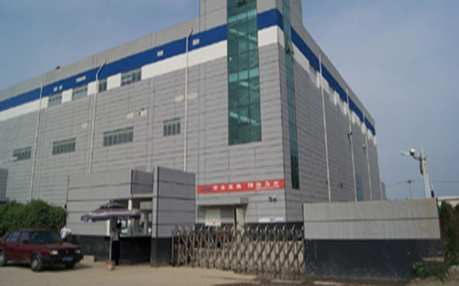 北京萌蒂制药新工厂及办公楼项目