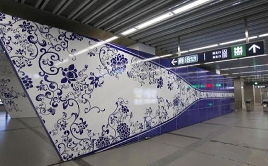 北京地铁十号线一期(含奥运支线)机电专业安装工程监理