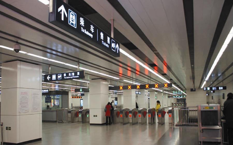 北京地铁14号线工程运营专业设备安装工程监理